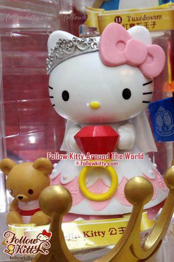 7-Eleven Hello Kitty & Friends [Hello Party] - Hello Kitty Princess