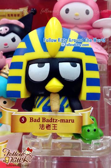 7-Eleven Hello Kitty & Friends [Hello Party] - Bad Badtz-maru Pharaoh