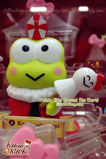 7-Eleven Hello Kitty & Friends [Hello Party] - Keroppi Bishop