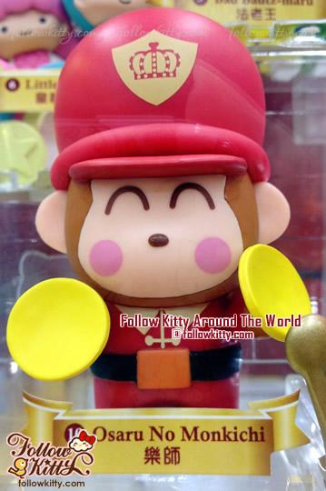 7-Eleven Hello Kitty & Friends [Hello Party] - Monkichi Musician