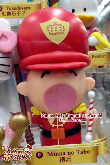 7-Eleven Hello Kitty & Friends [Hello Party] - Minna No Tabo Baton Twirler