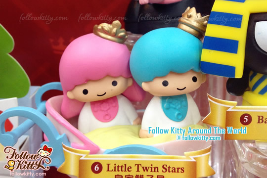 7-Eleven Hello Kitty & Friends [Hello Party] - Royal Little Twin Stars