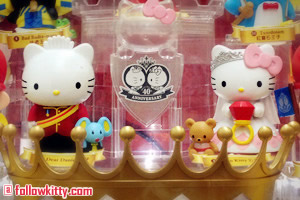 Hello Kitty 7-Eleven Hello Party Small 2