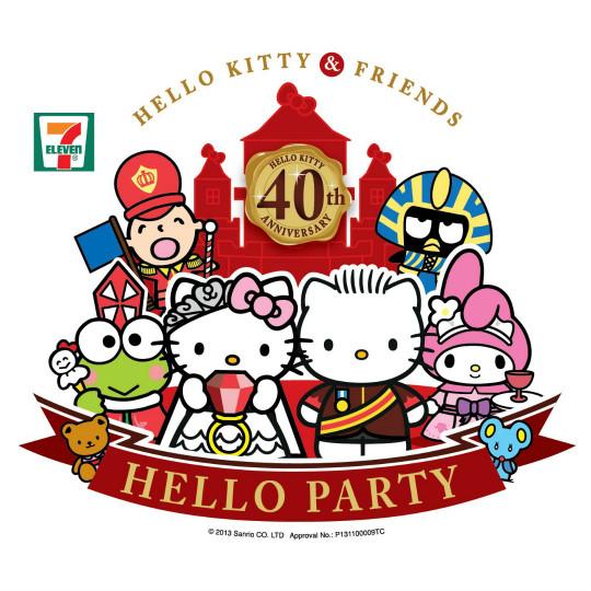7-Eleven Hello Kitty & Friends [Hello Party]