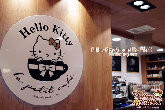 Hello Kitty Le Petit Café