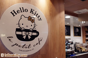 Hello Kitty Le Petit Cafe Small