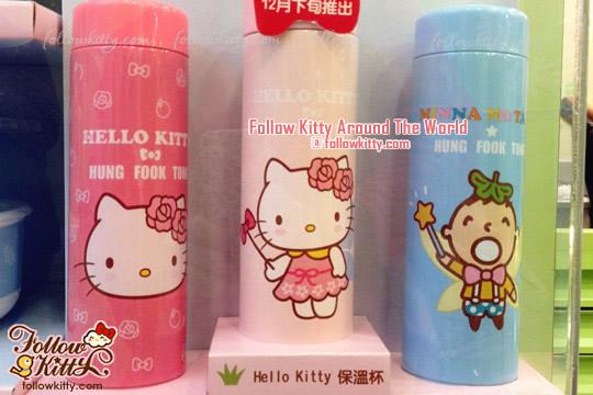 Minna No Tabo / Hello Kitty x 鴻福堂保溫杯
