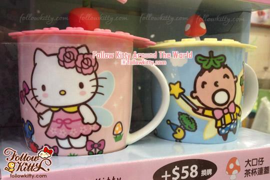 Minna No Tabo / Hello Kitty x 鴻福堂茶杯(連蓋)