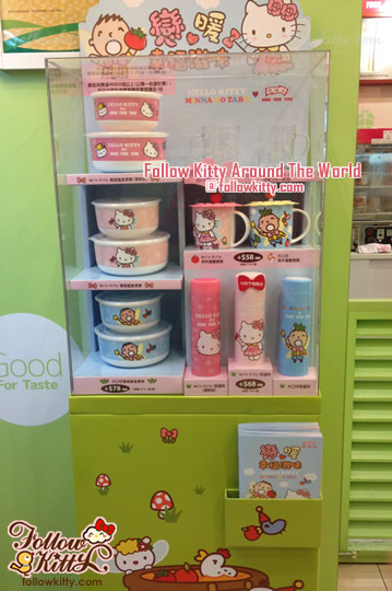 Hung Fook Tong Hello Kitty and Minna No Tabo Promotion