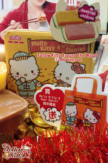 Hello Kitty x Hung Fook Tong Chinese New Year Ricecakes