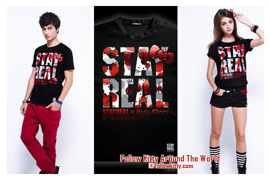 Stay Real x Hello Kitty 40th Anniversary Mainland China Limited Edition