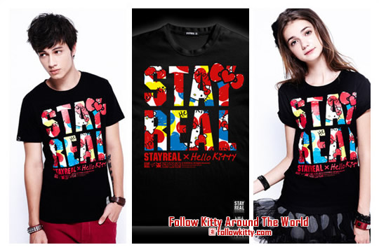 Stay Real x Hello Kitty 40th Anniversary Mainland China Edition