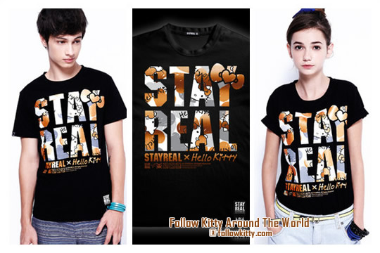 Stay Real x Hello Kitty 40th Anniversary Hong Kong Limited Edition