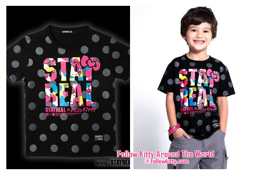 Stay Real x Hello Kitty 40th Anniversary Taiwan Kid Edition