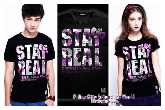 Stay Real x Hello Kitty 40th Anniversary Taiwan Limited Edition