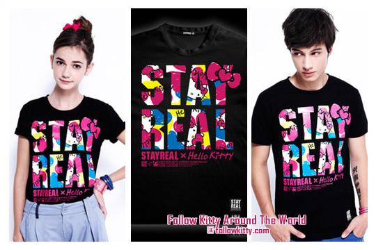 Stay Real x Hello Kitty 40th Anniversary Taiwan Edition