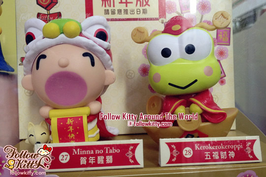 Chinese New Year Limited - Minna No Tabo Lion Dance and Keroppi God of Wealth