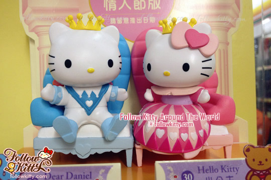 情人節限量版﹣Hello Kitty小公主和Dear Daniel小王子