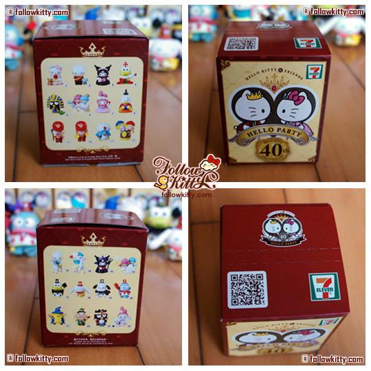 香港7-11 Hello Kitty Hello Party華麗慶典系列的盒子設計