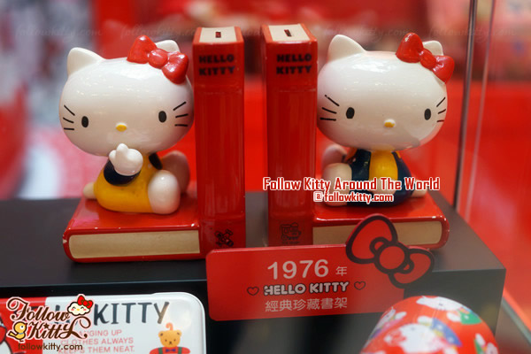 Windsor House Hello Kitty 40th Anniversary Exhibition - Bookends