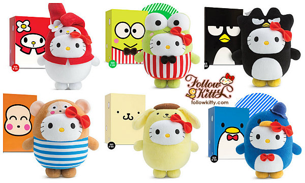 Hello Kitty Mcdonald S Toys : Mcdonald s toys you probably queued up for mitsueki