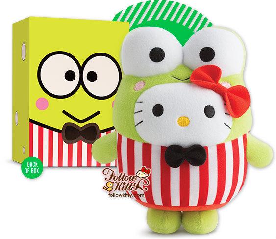 Singapore McDonald's Hello Kitty Bubbly World - Kero Kero Keroppi