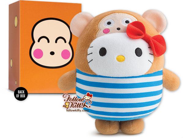 Singapore McDonald's Hello Kitty Bubbly World - Osaru No Monkichi