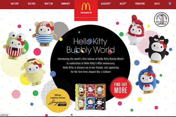 40th Anniversary Celebration - Singapore McDonald's Hello Kitty Bubbly World