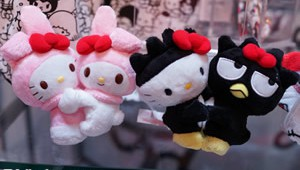 Hello Kitty Hug My Melody Small