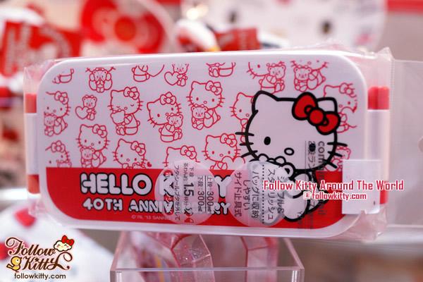 Hello Kitty 40th Anniversary Lunch Box