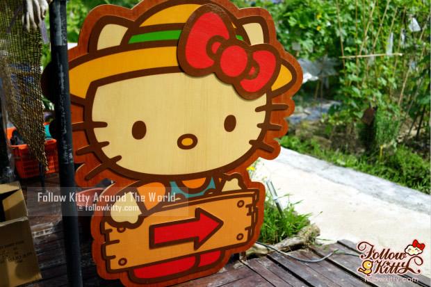 Hello Kitty有機薈低碳農莊