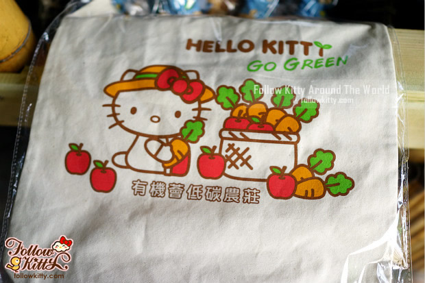 Hello Kitty Go Green環保袋