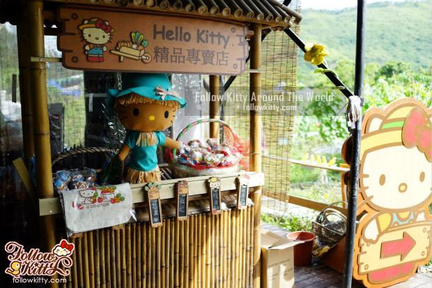 Hello Kitty有機薈低碳農莊精品專賣店
