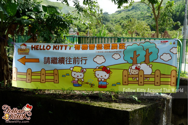 Hello Kitty有機薈低碳農莊指示牌