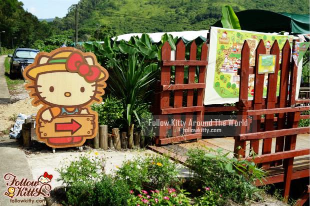 Hello Kitty有機薈低碳農莊入口