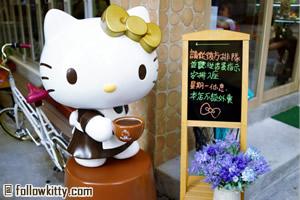 Hello Kitty Secret Garden