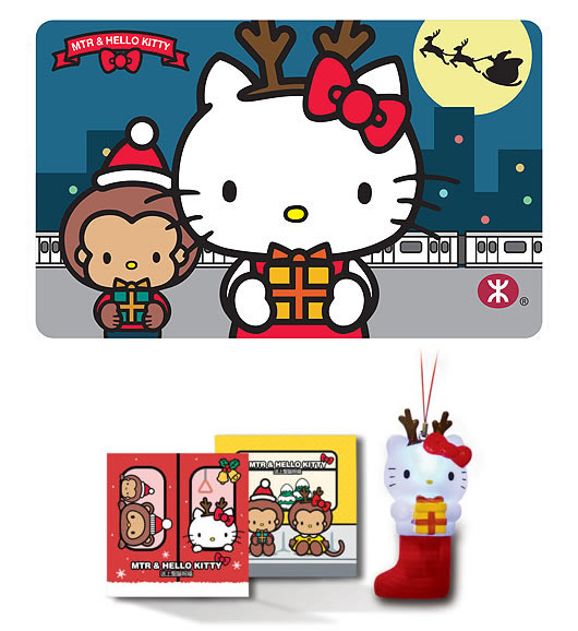 Hong Kong MTR x Hello Kitty Limited Souvenir Set - A Sparkling Christmas