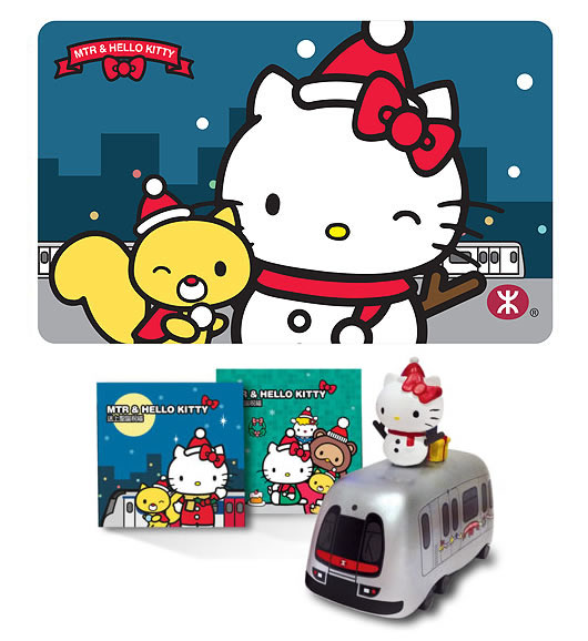 Hong Kong MTR x Hello Kitty Limited Souvenir Set - A Joyful Christmas