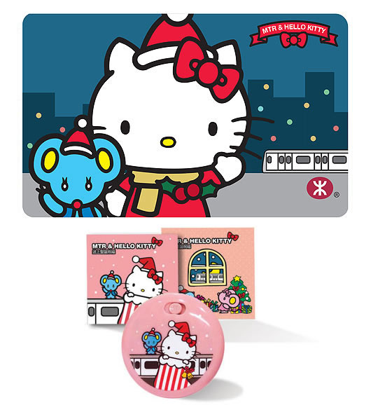 Hong Kong MTR x Hello Kitty Limited Souvenir Set - A Heart Warming Christmas