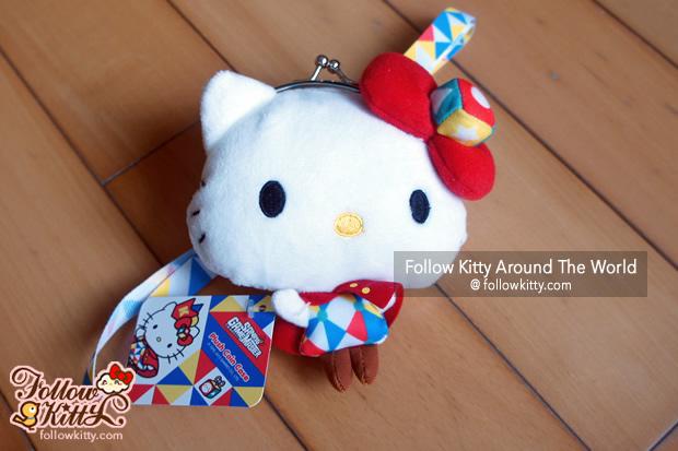 Hello Kitty Coin Case