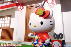 Sanrio Game Master Exhibition 2015