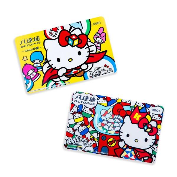 Hello Kitty Octopus Cards