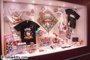 Sanrio Game Master Souvenir