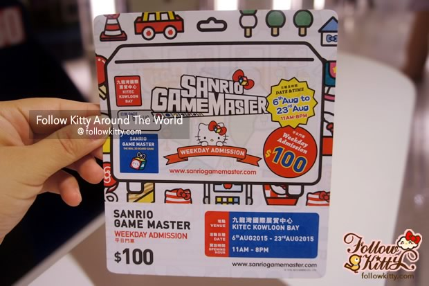 Sanrio Game Master Exhibition